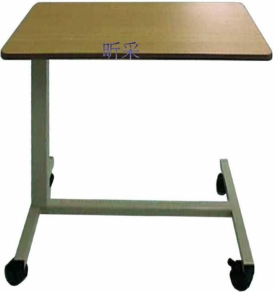 移動式病床上餐桌板/ 床邊桌 /病床餐桌 /床旁升降桌 /附四輪剎車 桌面高低可調