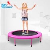 蹦蹦床成人健身房蹭蹭床家用兒童兒童室內折疊彈跳跳跳床RM