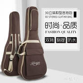 吉他包41寸40寸39寸38寸民謠古典木吉他雙肩背包加棉加厚防水琴包 js22269『科炫3C』