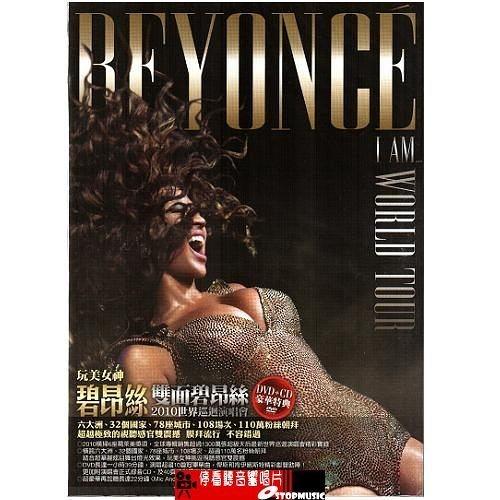 【停看聽音響唱片】【DVD】碧昂絲 - 雙面碧昂絲2010世界巡迴演唱會DVD+CD豪華特典