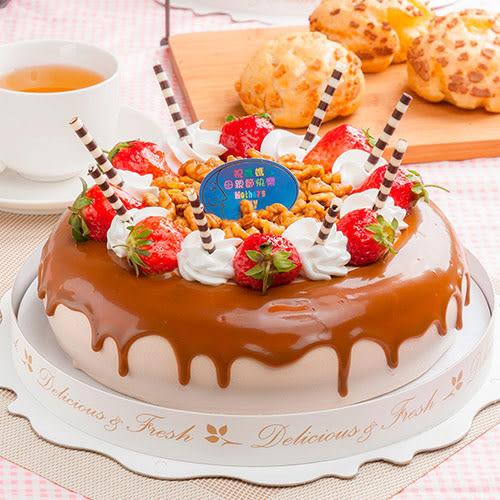 【樂活e棧】母親節造型蛋糕-香豔焦糖瑪奇朵蛋糕(8吋/顆,共1顆)