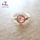 紅草莓水晶戒指女百搭尾戒食小指閨蜜招桃花