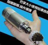 電磨機 文玩刷子電動 刷金剛盤核桃盤珠清理包漿佛珠拋光機納米刷子神器 3C優購
