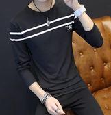 春季長袖t恤男士韓版修身型青少年打底衫潮男裝衣服保暖秋衣體恤T