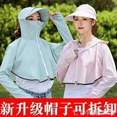 防晒衣女短款百搭防紫外线2019夏季新款薄款外套网红仙女防晒衫服