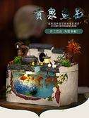 客廳加濕器魚缸景觀假山流水噴泉桌面家居裝飾品擺件工藝品送禮 MKS快速出貨