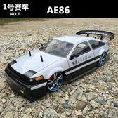 2.4G超大RC遙控車 可充電動四驅漂移賽車專業競速高速成人玩具車HL 年貨必備 免運直出