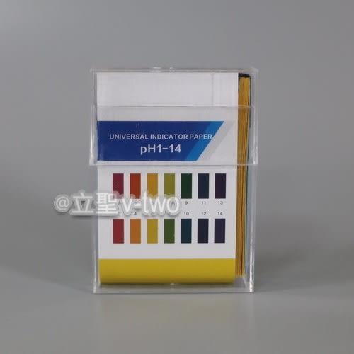 PH試紙1-14(200張) 酸鹼測試紙 廣用試紙