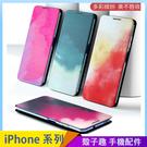 水彩翻蓋皮套 iPhone SE2 XS Max XR i7 i8 plus 手機殼 保護螢幕 錢包卡片 影片支架 全包邊軟殼