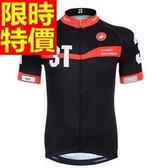 自行車衣 男款單車服-(單上衣)嚴選時尚夏季短袖3色65f48【時尚巴黎】