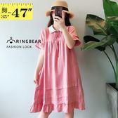 小洋裝--甜美日系學院風綁帶娃娃領荷葉下擺素面A字連身裙(粉XL-4L)-D529眼圈熊中大尺碼