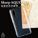 E68精品館 防摔 Sharp 夏普 A...