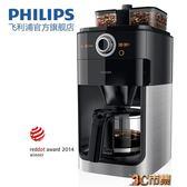 Philips/飛利浦 HD7762/00家用可磨豆滴漏式美式咖啡機研磨一體機 mks免運