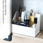 化妝品收納盒唇釉展示架桌面多格化妝盒【極簡生活】