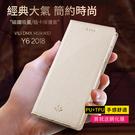 ViLi DMX HUAWEI 華為 Y6 2018 簡約時尚側翻手機保護皮套 皮質編織紋 磁吸插卡側立內TPU軟殼全包
