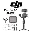 【EC數位】DJI 大疆 如影 Roni...