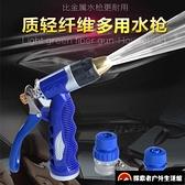 高壓強力澆花軟水管洗車水槍套裝家用便攜【探索者】