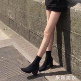 短筒靴 2019新款網紅短靴女秋冬瘦瘦靴百搭高跟粗跟彈力襪靴黑色短筒靴子 米希美衣