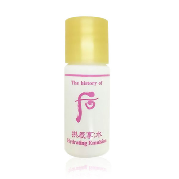 韓國 WHOO 后 拱辰享水妍超效保濕乳液 5ml ◆86小舖 ◆