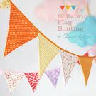 棉布掛條三角旗 生日聚會布置用品 露營裝飾 兒童派對 橘魔法Baby magic 現貨 兒童房 帳篷 PARTY