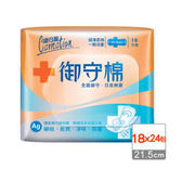 【康乃馨】御守棉超薄衛生棉一般流量型 21.5cm 18片 x24包/組