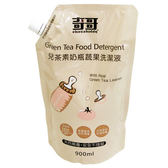 奇哥 兒茶素奶瓶蔬果洗潔液補充包 900ml【德芳保健藥妝】