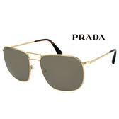 台灣原廠公司貨-【PRADA太陽眼鏡】率性金屬方框太陽眼鏡/金邊薄水銀黃鏡面(PR52TS-5AK4L0)