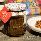 【福忠字號】拌醬《菇菇醬/招牌炸醬/香蔥...