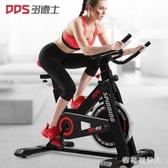 健身車 動感單車靜音健身車家用室內腳踏車室內運動自行車健身器材 PA8730『棉花糖伊人』