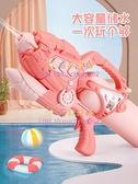 水槍兒童玩具噴水高壓水槍大號抽拉式大容量打水仗沙灘小男孩玩具【奇妙商舖】