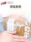 食物保鮮袋 太力保鮮袋密封冷凍專用冰箱自封袋食品密封袋食品袋家用食品級 米家
