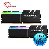 芝奇 G.SKILL Trident Z RGB 幻光戟 DDR4-3600 16GBx2(32GB) 超頻記憶體 F4-3600C17D-32GTZR