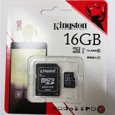 〔3699shop〕kingston金士頓公司貨16GB記憶卡含轉卡MicroSD Class10 C10高速記憶卡