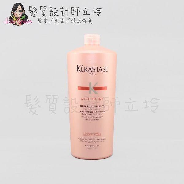 立坽『洗髮精』台灣萊雅公司貨 KERASTASE卡詩 柔舞絲光髮浴1000ml HH02
