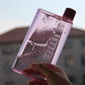 創意筆記本紙張水瓶書本運動水壺A6便攜式扁平塑料學生個性水杯子 聖誕節禮物熱銷款