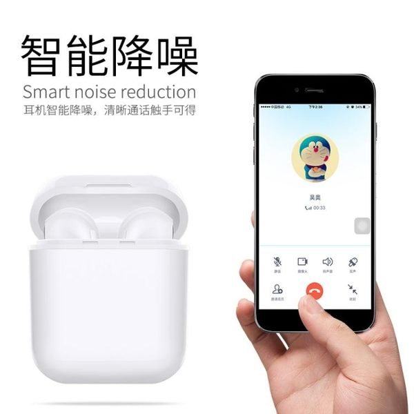 藍芽耳機無線蘋果iPhone7/8雙耳airpods入耳式迷你超小運動IGO 蒂小屋服飾
