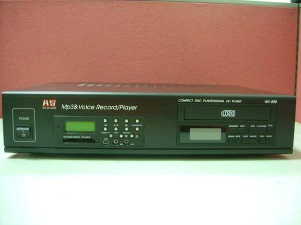 電話業務廣播.消防廣播.背景音樂播放門市賣場專用CD+MP3兩機一體(定製品)