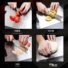 德國304不銹鋼菜板砧板家用抗菌防霉切菜板廚房案板面板加厚雙面ATF  享購