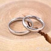 男士戒指鈦鋼韓版時尚戒指環個性霸氣食指戒指 XW1305【潘小丫女鞋】
