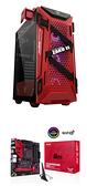 【薩克限量組合】華碩 TUF Gaming GT301 ZAKU II 鋼彈限定版+華碩 TUF GAMING B550M-ZAKU WI-FI