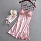 吊帶睡衣 吊帶性感睡裙帶胸墊夏季薄款睡衣女士冰絲聚攏露背私房蕾絲家居服