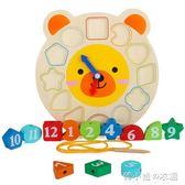 木制兒童智力形狀配對嬰幼兒積木1數字時鐘2-3歲寶寶6益智力玩具       韓小姐