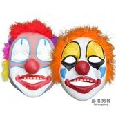 乳膠面具 萬聖節化妝舞會表演出用品道具恐怖乳膠搞怪搞笑鬼臉小丑面具裝扮