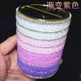 筆筒韓國時尚鑲鑽水鑽筆筒擺件