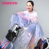 電動摩托車雨衣電瓶自行車單人雨披騎行男女成人正韓時尚透明電車
