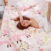 [SN]#U082#細磨毛天絲絨3.5x6.2尺單人床包被套三件組-台灣製
