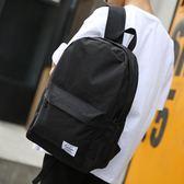 男女雙肩包純色百搭學生書包英倫學院風休閒旅行背包帆布