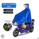 雨衣摩托車電動電瓶車頭盔式雨衣男女單人加大成人騎行雨衣雨披聖誕交換禮物