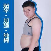 金豬迎新 lest束胸繃帶加強超大碼短款
