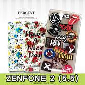 E68精品館 華碩 ASUS ZENFONE 2 5.5台灣品牌 PERCENT 彩繪 透明殼 保護殼 軟殼 保護套 手機殼 ZE550